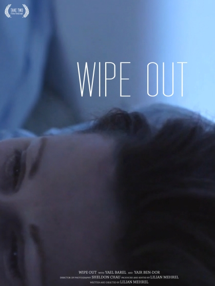 WIPE OUT poster